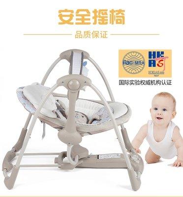 吊床現貨ingenuity搖搖椅寶寶嬰兒安撫電自動搖籃床正品秋千哄睡神器