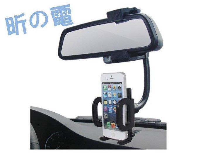 【小樺資訊】開發票 汽車後視鏡手機支架 車載導航蘋果三星創意通用支架卡扣式