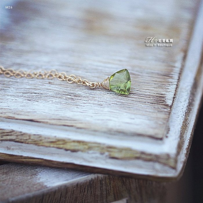 M26-美國手工輕珠寶-進口天然綠貴橄欖石項鍊凱莉包柏金coco包lindy bolide真皮herbag