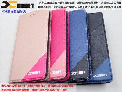 露XMART ASUS ZenFone Max PRO ZB602KL 磨砂系經典款側掀皮套 N641磨砂風保護套 台中市