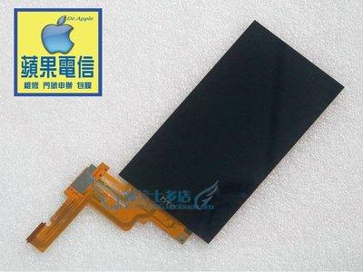 三重【蘋果電信】HTC M9 M8 E8 液晶 螢幕 總成 觸控 面板 LCD 破裂 維修 玻璃
