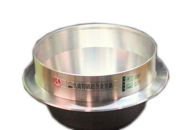 [泰裕餐具行]~)超合金釜鍋~麵線鍋/滷鍋/燉鍋/高鍋/湯鍋/斧鍋/鉎鍋