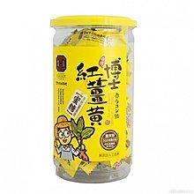 豐滿生技 薑黃蜜糖 (200g罐裝) 6罐免運組 1080元~可超取 可刷卡~附提袋