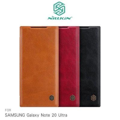 【愛瘋潮】NILLKIN SAMSUNG Galaxy Note 20 Ultra 秦系列皮套 可插卡 高出鏡頭 無磁吸