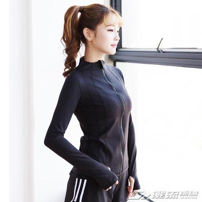 秋女款立領夾克外套健身衣運動T恤跑步拉鏈開衫瑜伽T恤長袖速乾