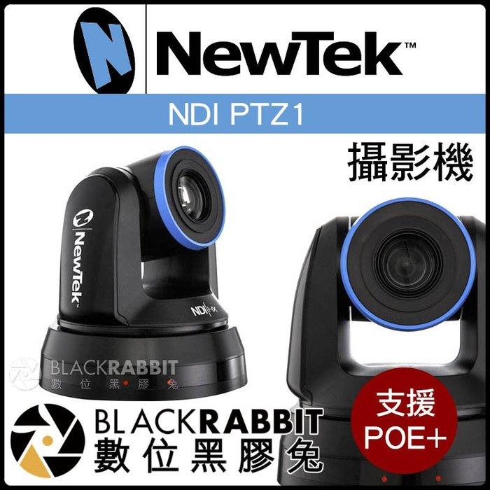 數位黑膠兔【 預訂 NewTek NDI PTZ1 攝影機 支援POE+ 】 遙控 高畫質 直播 視訊 錄影 電影 會議