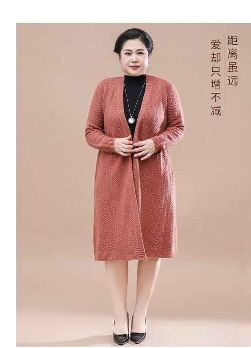 C3AE0 咖啡色中長款休閒針織衫均碼60-100公斤秋冬婆婆裝媽媽裝風衣女裝外套大尺碼大碼超大尺碼