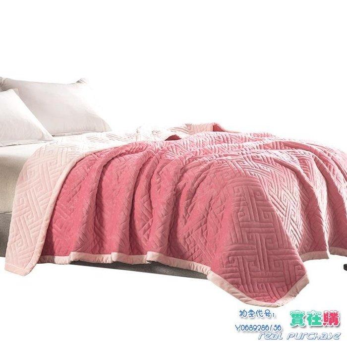 【聖誕特惠】-夏季毯子珊瑚絨法蘭絨毛毯單人薄款午睡毯加厚床單雙人蓋毯