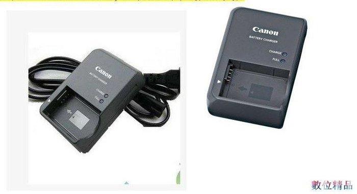 全新佳能Canon CB-2LZE原裝充電器NB-7L電池座充PowerShot G10 G11 G12