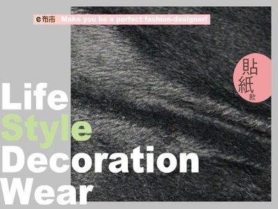 《e布市DIY》超柔軟黑色0.5公分推毛絨布貼紙‧適合舞台裝潢/展覽/佈展/汽車機車內裝[H-00581]