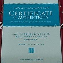 日本職棒 火腿隊 渡部龍一 親筆簽名卡 (限量60張) (06/60)