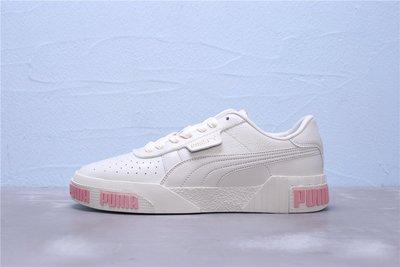 Puma Call Emboss Wn's 厚底 皮革 粉白金 休閒運動鞋 女鞋 370811-02