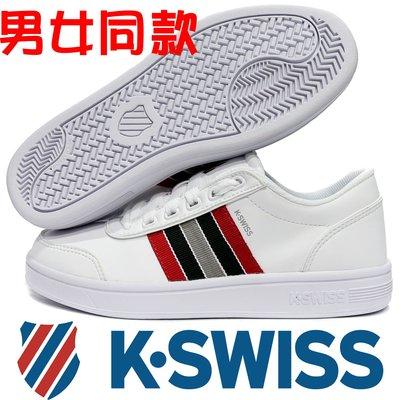 鞋大王K-SWISS 95853-136 白色 全皮質休閒運動鞋#男女同款#免運費#827K