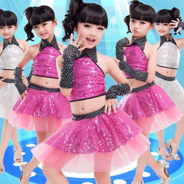 5Cgo【鴿樓】會員有優惠  38226865431 現代舞表演服裝亮片紗裙幼兒舞蹈服 爵士舞演出服裝 兒童舞衣尾牙表演
