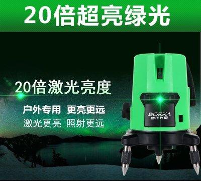 『9527五金』博佧室外強光紅外線綠光LD水平儀高精度超亮電射2線自動打線+三腳架