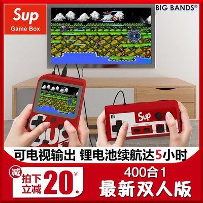 【優上3C】 BIG BANDS掌上游戲機Sup game box復古懷舊款老式FC 現貨免運