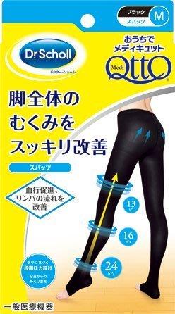 ○☆╮ella小舖╭☆○日本【QTTO】黑色露趾褲襪 /美腿襪/彈性襪/11號賣場/ 可面交