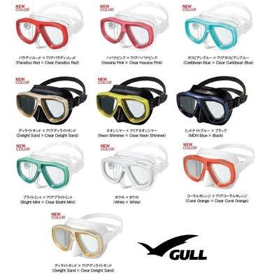 【Water Pro水上運動用品】{GULL}-Lanze 低容積 潛水面鏡 多色可選