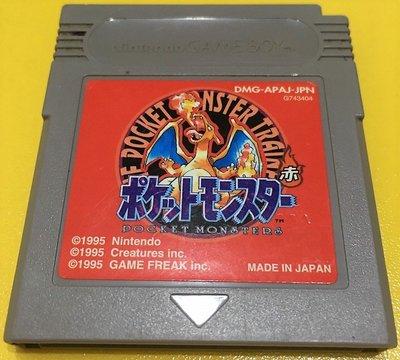 幸運小兔 GB遊戲 GB 神奇寶貝 紅版 噴火龍 精靈寶可夢 髒污簽字 GB卡帶、GBC、GBA、GBA SP 主機適用