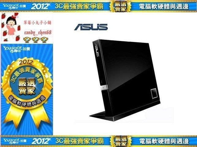【35年連鎖老店】ASUS SBC-06D2X-U 超薄型外接式藍光COMBO燒錄機有發票/可全家/保固一年
