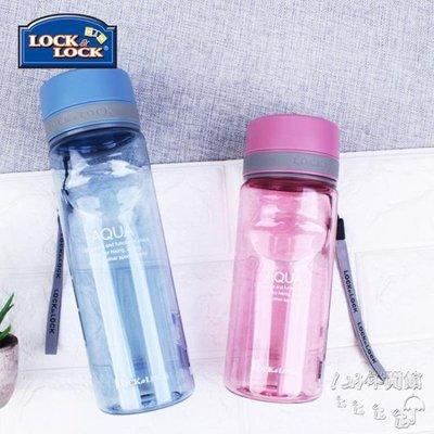 塑料學生隨手杯便攜簡約大容量運動SMY5957
