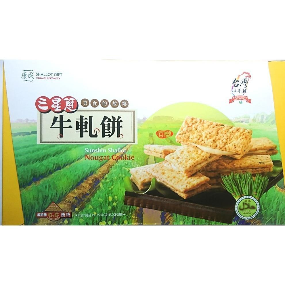 三星蔥牛軋餅 #蜜餞#宜蘭餅#牛舌餅#宜蘭名產#鴨賞