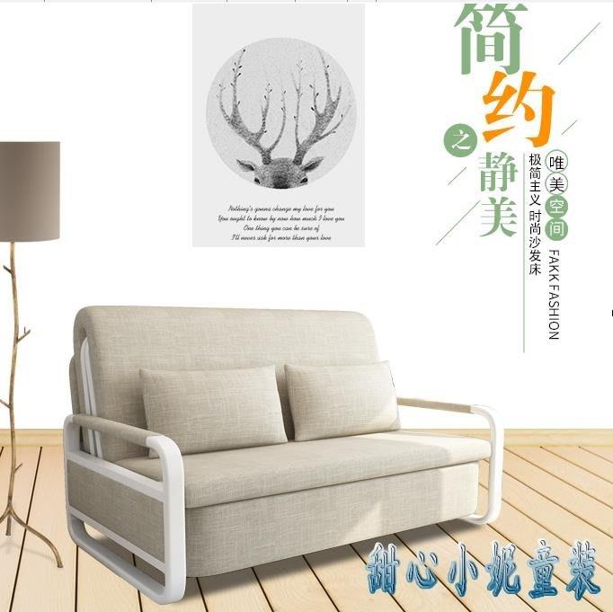 〖免運〗可折疊沙發床兩用小戶型客廳多功能經濟.米乳膠雙人儲物坐臥床 【柒】