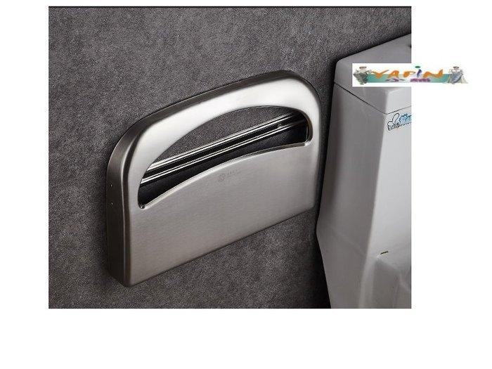 【yapin小舖】公共衛生空間/清潔用品/不鏽鋼馬桶座墊紙架