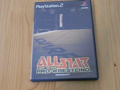【小蕙館】PS2~ All Star Pro Wrestling 全明星職業摔角 (純日版)