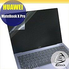 【Ezstick】HUAWEI MateBook X Pro 靜電式筆電LCD液晶螢幕貼 (可選鏡面防汙或高清霧面)