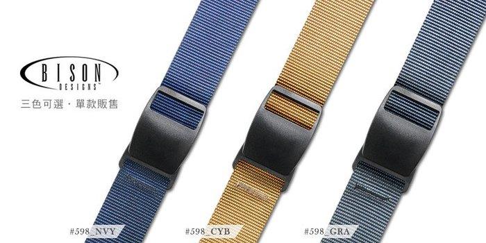 【ARMYGO】BISON KEY LOCK鎖扣腰帶 #598 (帶寬3.8公分)
