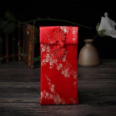 過年紅包高檔綢布錦緞紅包袋可包紅包/裝黃金手飾/裝存摺/手機套