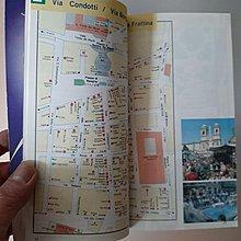 【快樂書屋】絕版書-海闊天空系列6-義大利之旅ITALY-朝陽堂1996年8月再版