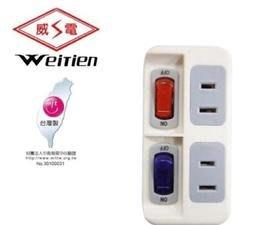 《日樣》現貨 威電WT-0822高負載 分接式插座 2插座 2開關 分接式 電源 插座 獨立開關 CNS標準耐熱材質