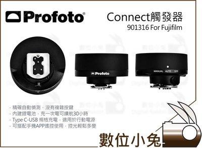 數位小兔【Profoto Connect 引閃器 觸發器 for Fujifilm】富士 TTL 離機閃 棚燈 發射器