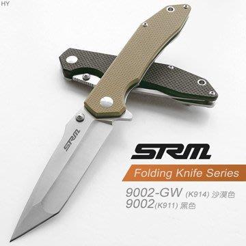 【EMS軍】SRM 9001 / 90...