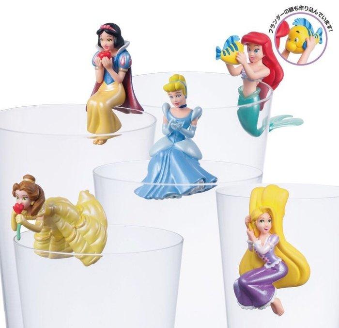 *凱西小舖*日本正版  PUTITTO 迪士尼 杯緣子 公主系列 小美人魚 白雪公主 樂佩 貝兒 仙杜瑞拉公仔 杯緣子