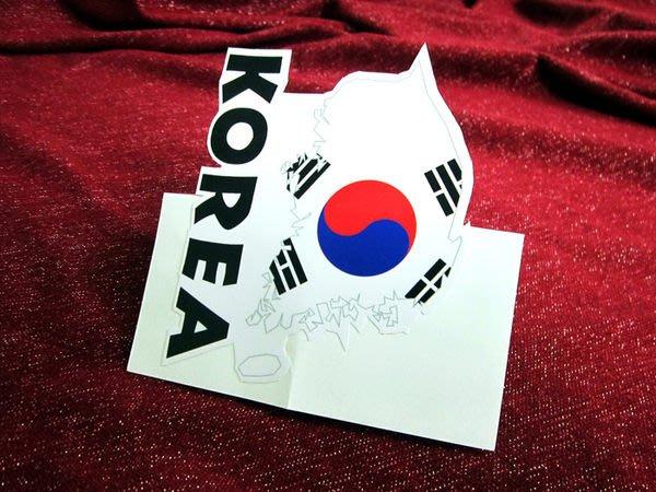 【國旗貼紙專賣店】南韓國旗地圖抗UV、防水行李箱貼紙/S.Korea/多國款可訂製