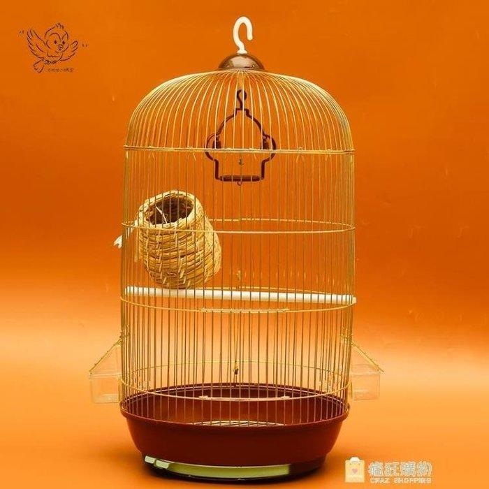 歐式豪華大號鷯八哥鸚鵡籠玄鳳牡丹虎皮文鳥鳥籠子繁殖籠金屬裝飾WY