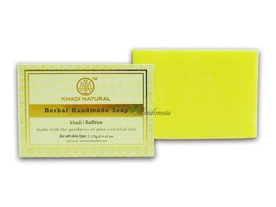 印度 Khadi 草本番紅花手工精油香皂 Herbal Saffron Soap 125g 全新紙盒包裝 外銷版