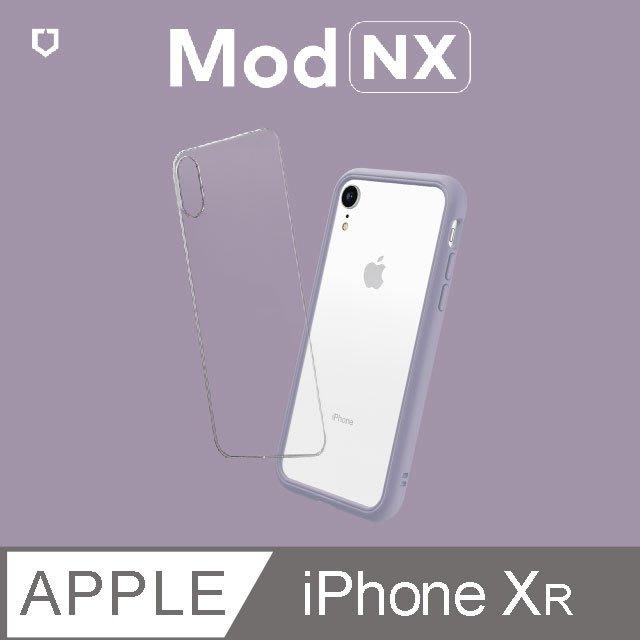 犀牛盾Mod NX 邊框背蓋二用手機殼 for iPhone XR 薰衣紫色