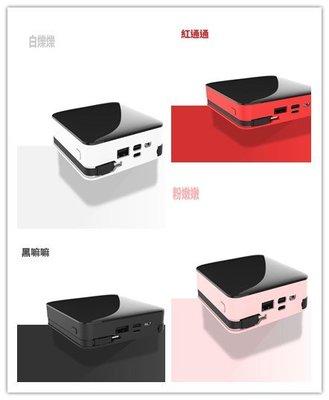 台灣製造 安規認證 自帶線LED顯示行動電源 兩千萬產險保證