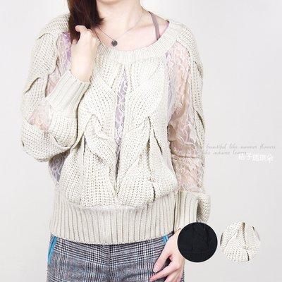 正韓 韓國連線 粗毛線織感 編織麻花捲紋 拼接鏤空蕾絲 毛衣 ~桔子瑪琪朵