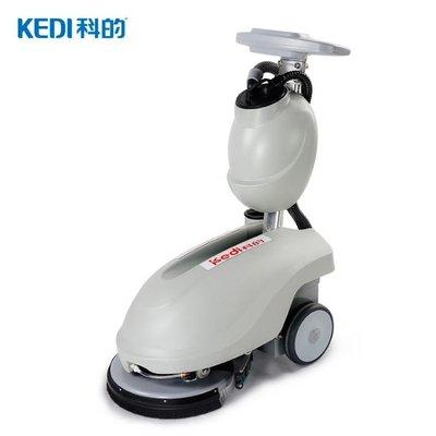 洗地機 KEDI科的商用350B手推式洗地機智慧型水洗吸塵器掃地機地面清潔機