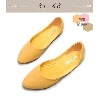 大尺碼女鞋小尺碼女鞋素面磨砂質感百搭尖頭舒適娃娃鞋平底鞋五色女鞋黃色(31-48)現貨#七日旅行