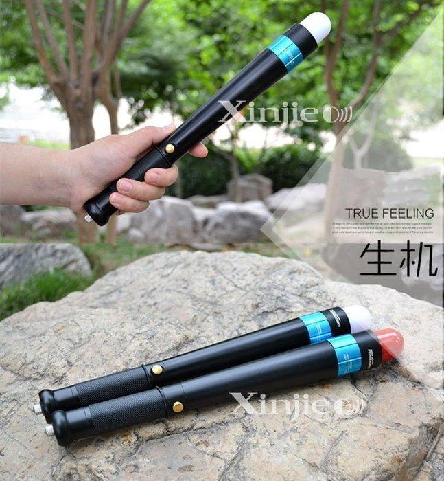 《宇捷》【A43套組】迷你棒球型 Q5 XPE 防身手電筒 球 棒球手電筒 Q5 T6 U2