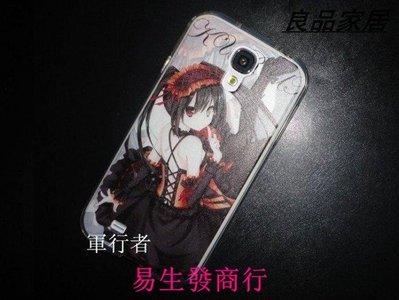 【易生發商行】全蓬爆款熱賣 三星galaxy S4 手機殼 約會大作戰 i9500 時崎狂三F6287