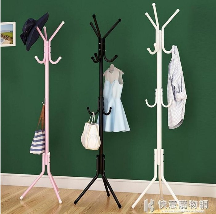 免運促銷 衣帽架簡易落地掛衣架 鐵藝衣服掛衣架包架 家用臥室單桿式衣架