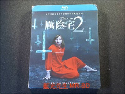 [藍光BD] - 厲陰宅2 The Conjuring 2 ( 得利公司貨 )