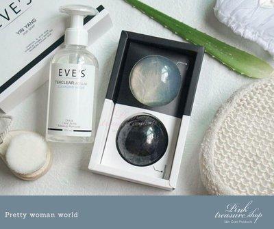 【Pink treasure】泰國 EVE'S 淨白蘆薈保濕皂&深層清潔竹碳皂 ( 預購 )